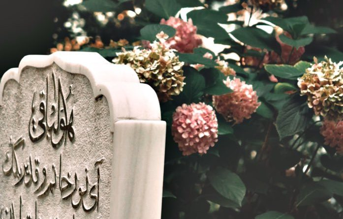 Yavuz Bülent Bakiler – Arefe Gününde Ölüm